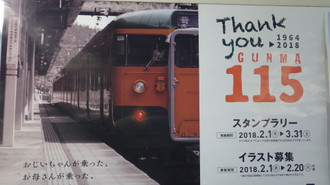 Imgq0323