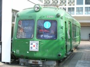 Dscf4062